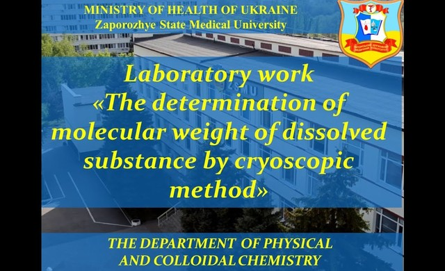 LW The determination of molecular weight of dissolved substance by cryoscopic method