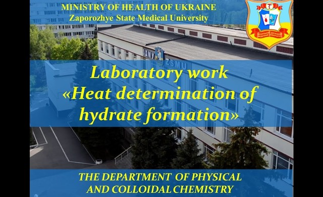 LW Heat determination of hydrate formation